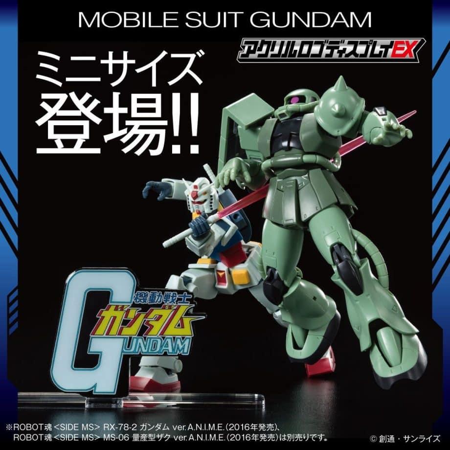 Gundam Symbol Logo Display Pose 2