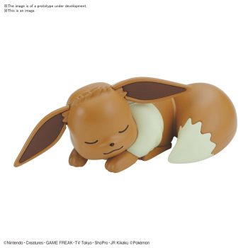 Pokemon Model Kit Quick!! Sleeping Eevee Pose 1
