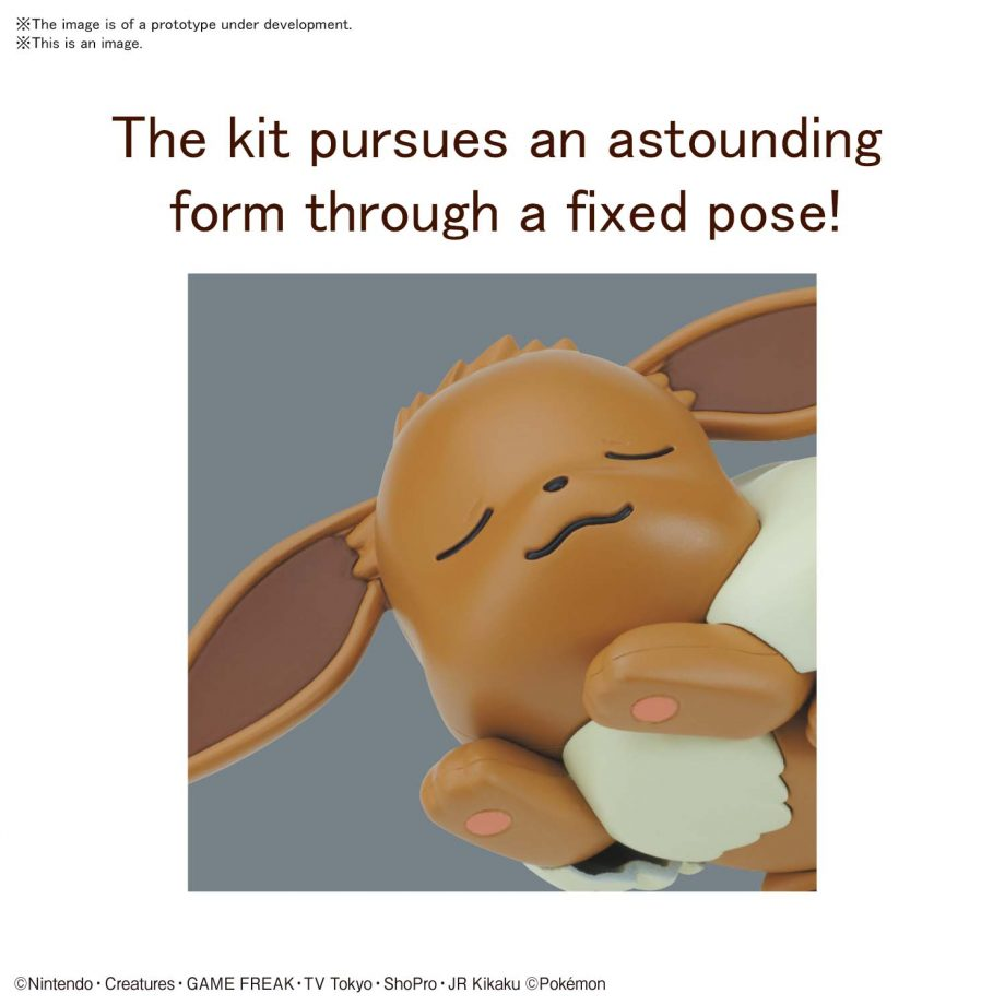 Pokemon Model Kit Quick!! Sleeping Eevee Pose 3