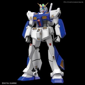 Gundam Wing 1/100 Master Grade Gundam NT-1 Ver. 2.0