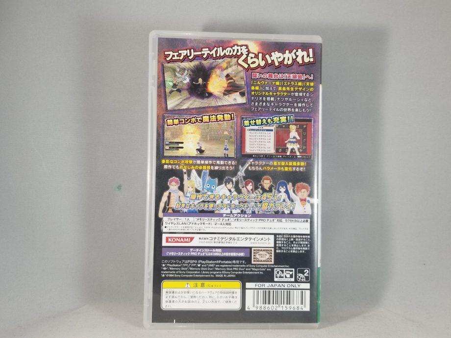 Fairy Tail Zelef Kakusei (JPN Import) Back