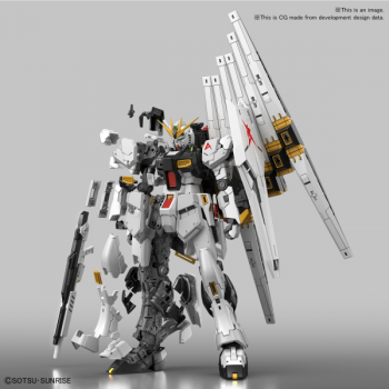 Gundam 1/144 Real Grade Nu Gundam