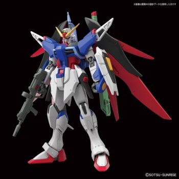 Gundam Cosmic Era 1/144 High Grade Destiny Gundam