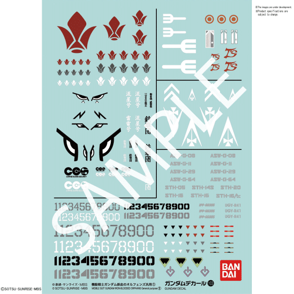 Gundam Decal 1/144 High Grade Mobile Suit Iron Blooded Orphans 1 Multiuse No. 103