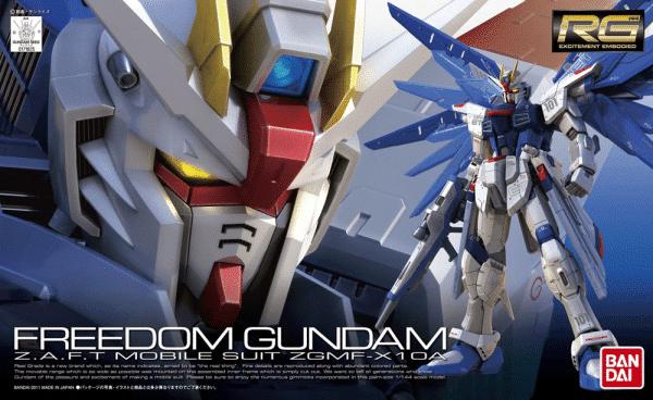 Gundam 1/144 Real Grade Freedom Gundam