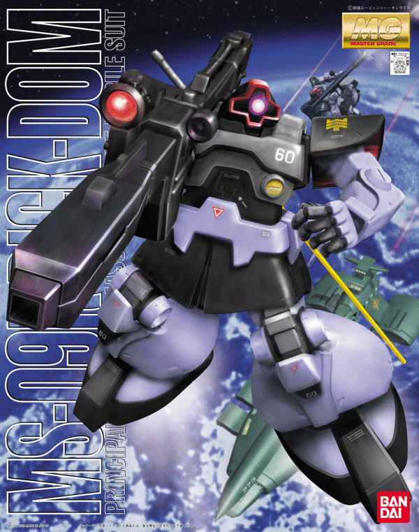 Gundam 1/100 Master Grade MS-09R Rickdom