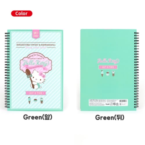Hello Kitty College Notebook Green