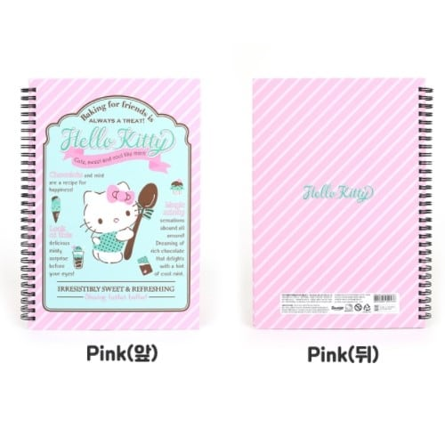 Hello Kitty College Notebook Pink