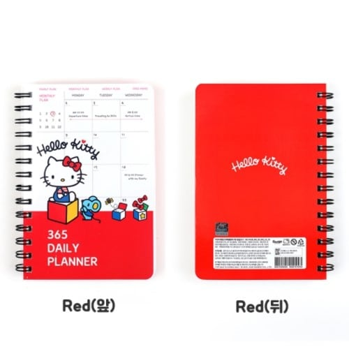 Hello Kitty Planner Red