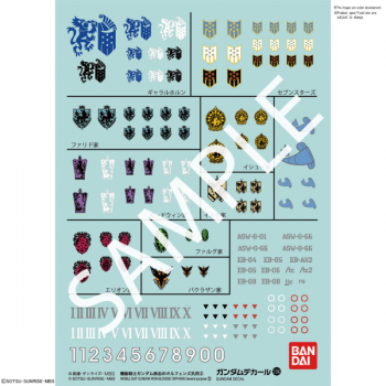 Gundam Decal 1/144 High Grade Mobile Suit Iron Blooded Orphans 2 Multiuse No. 104
