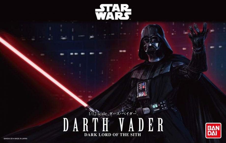 1/12 Darth Vader Model Kit Box