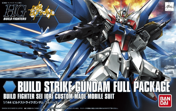 Gundam Build Fighters 1/144 High Grade Build Strike Gundam Full Package