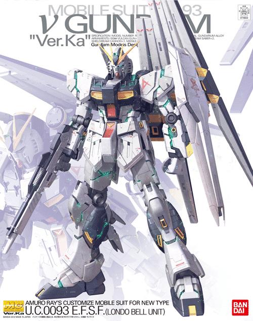 Gundam Wing 1/100 Master Grade Gundam Nu Ver. Ka