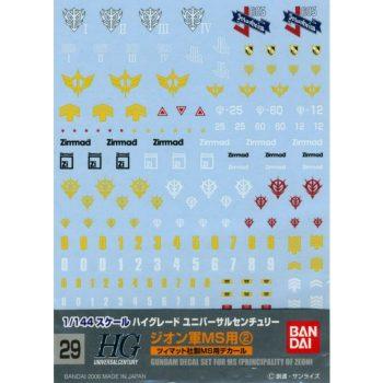 Gundam Decal 1/144 High Grade Principality of Zeon No. 29