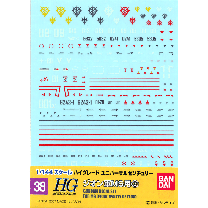 Gundam Decal 1/144 High Grade Principality of Zeon No. 38