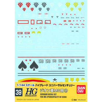 Gundam Decal 1/144 High Grade MS Principality Of Zeon No. 39
