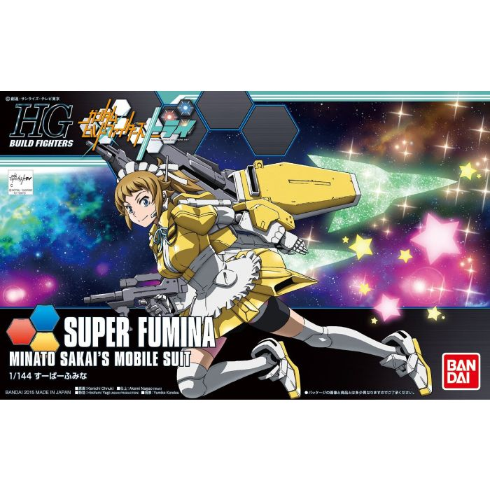 High Grade Super Fumina Box