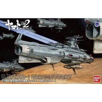 1/1000 Space Battleship Yamato 2202 Dreadnought Box