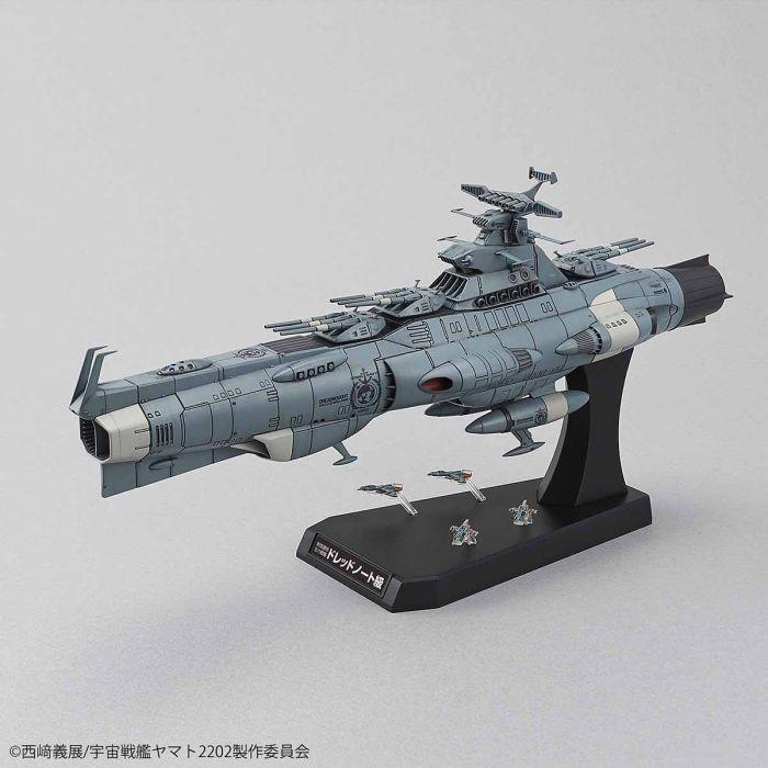 1/1000 Space Battleship Yamato 2202 Dreadnought Pose 1