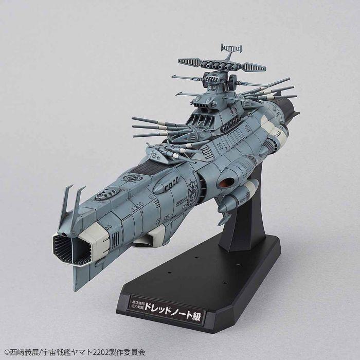 1/1000 Space Battleship Yamato 2202 Dreadnought Pose 2