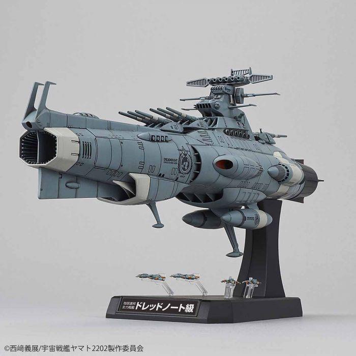 1/1000 Space Battleship Yamato 2202 Dreadnought Pose 3