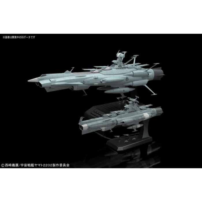1/1000 Space Battleship Yamato 2202 Dreadnought Pose 6