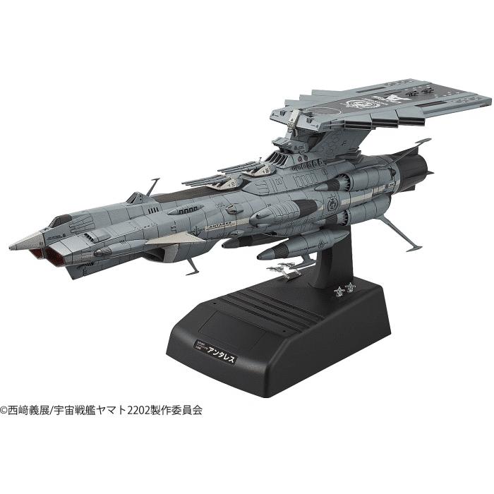 1/1000 Space Battleship Yamato 2202 UNCF AAA Class DX Pose 1