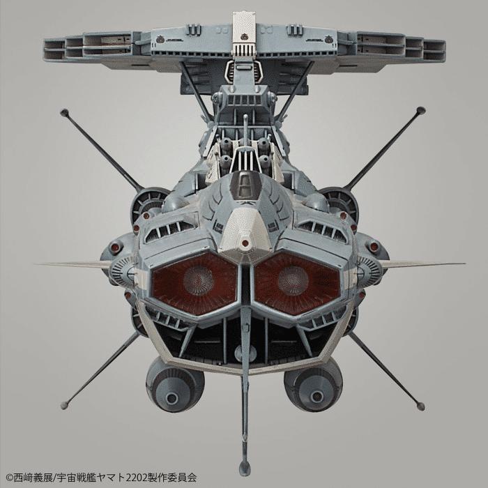 1/1000 Space Battleship Yamato 2202 UNCF AAA Class DX Pose 2