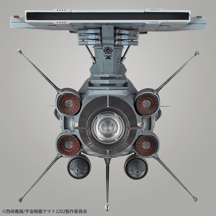 1/1000 Space Battleship Yamato 2202 UNCF AAA Class DX Pose 3