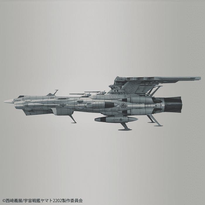 1/1000 Space Battleship Yamato 2202 UNCF AAA Class DX Pose 4