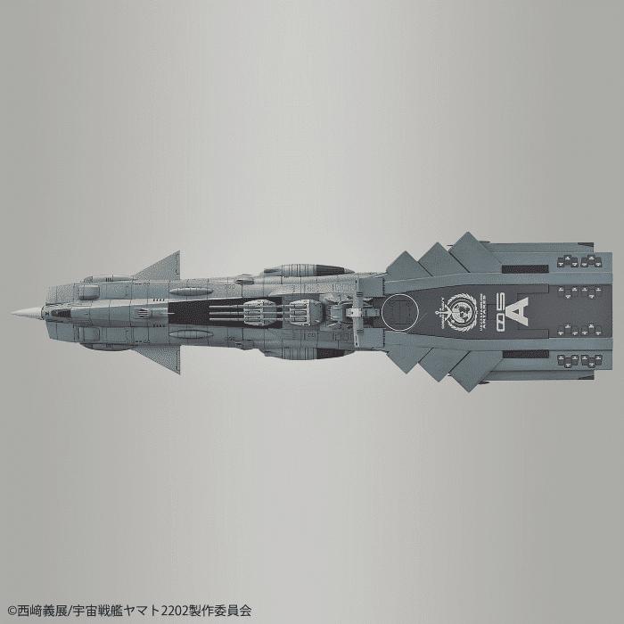 1/1000 Space Battleship Yamato 2202 UNCF AAA Class DX Pose 5