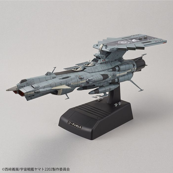 1/1000 Space Battleship Yamato 2202 UNCF AAA Class DX Pose 8