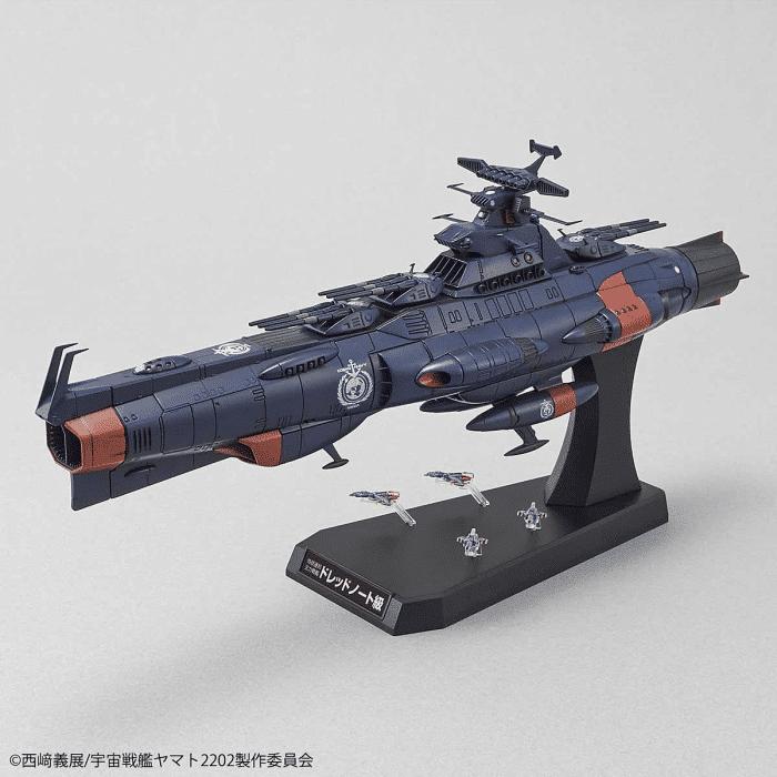 1/1000 Space Battleship Yamato 2202 UNCF D1 Mars Absolute Defense Line Set Pose 1