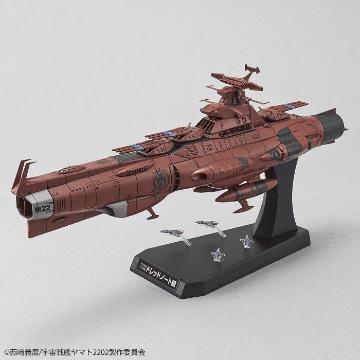 1/1000 Space Battleship Yamato 2202 UNCF D1 Mars Absolute Defense Line Set Pose 2