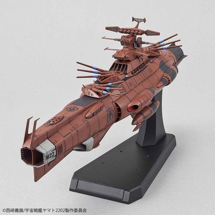 1/1000 Space Battleship Yamato 2202 UNCF D1 Mars Absolute Defense Line Set Pose 6