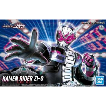Kamen Rider Zi-O Figure Rise Standard Box