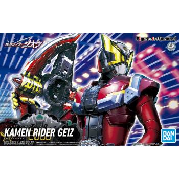 Kamen Rider Geiz Figure Rise Standard Box
