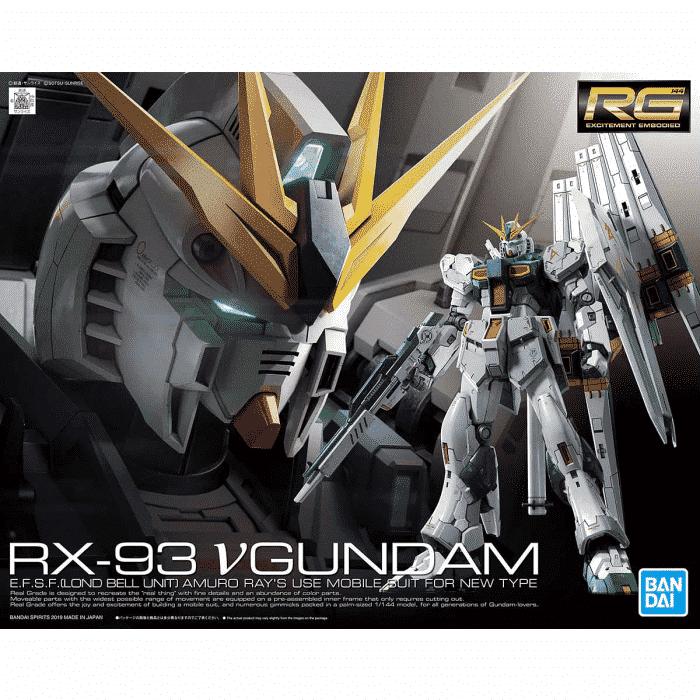 Real Grade Nu Gundam Box