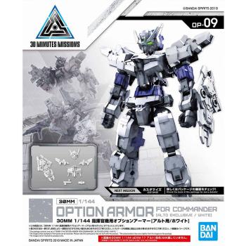 Alto White Option Armor for Commander Type Front