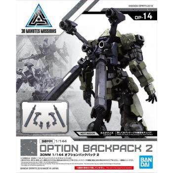 1/144 Option Backpack 2 Box