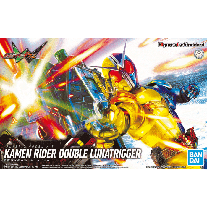 Double Lunatrigger Figure Rise Standard Box