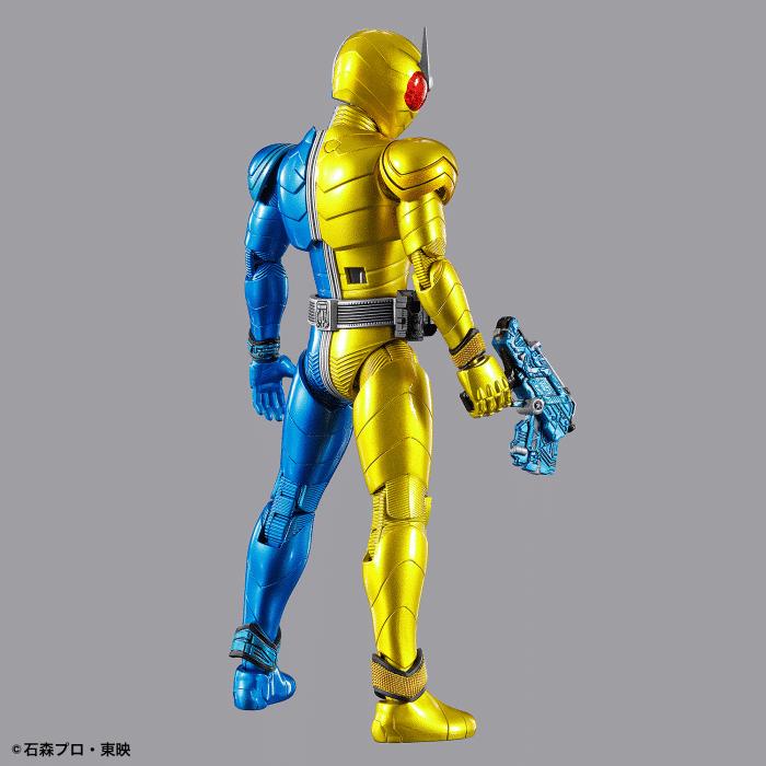 Double Lunatrigger Figure Rise Standard Pose 2