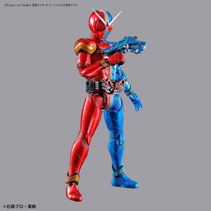 Double Lunatrigger Figure Rise Standard Pose 7