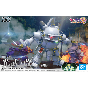 1/20 High Grade Kobu Kai Ichiro Ogami Type Box