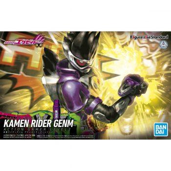 Kamen Rider Genm Action Gamer Leve 2 Figure Rise Standard Box