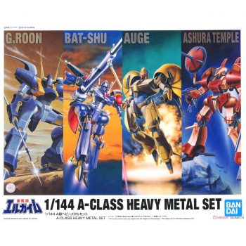 High Grade A-Class Heavy Metal Set Box