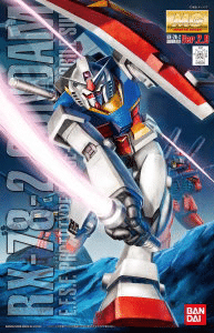 MG RX-78-2 Gundam Ver 2.0