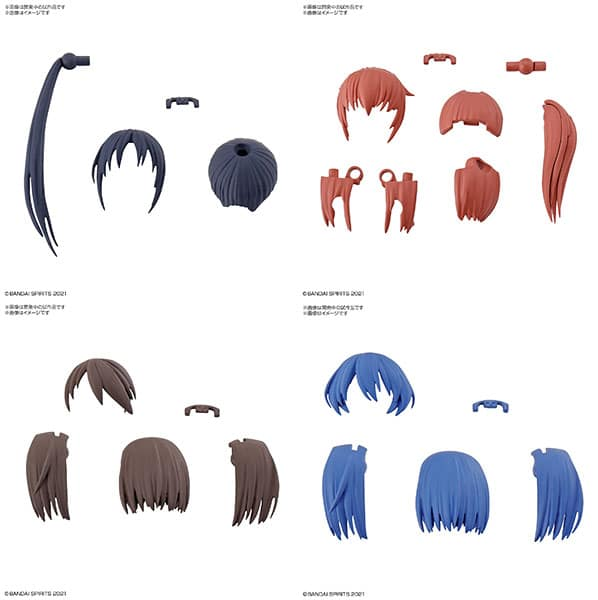 30 Minutes Sisters Option Hair Style Parts Volume 2