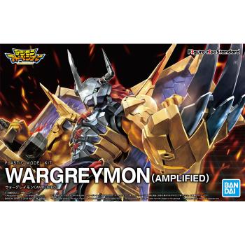 Wargreymon Amplified Figure Rise Kit Box