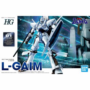 High Grade L-Gaim Box